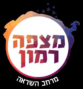 לוגו מועצה של מצפה רמון